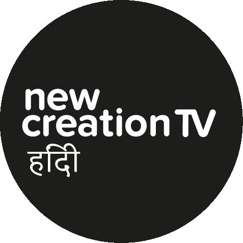 NCTV Hindi logo